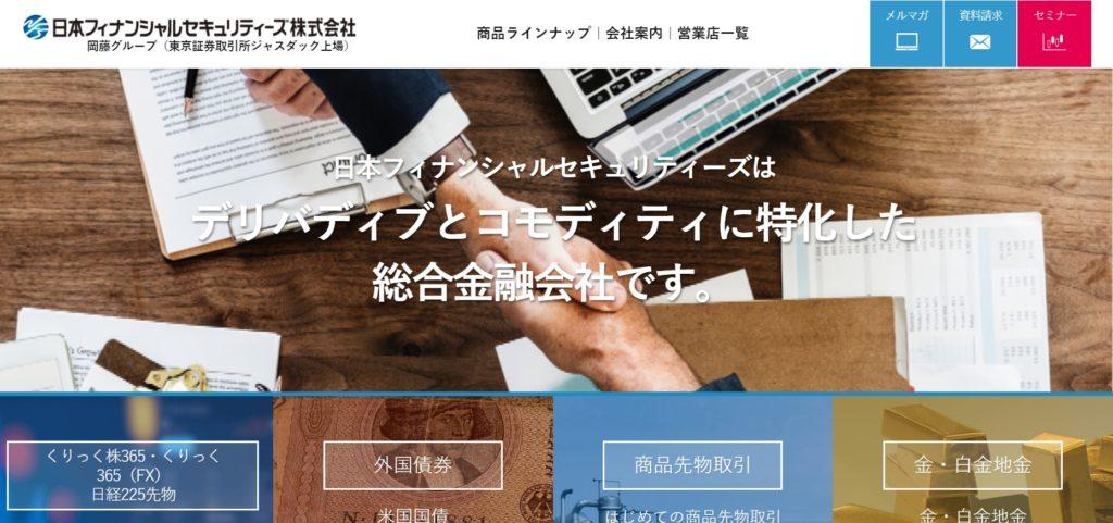 岡藤ホールディングスのグループ会社