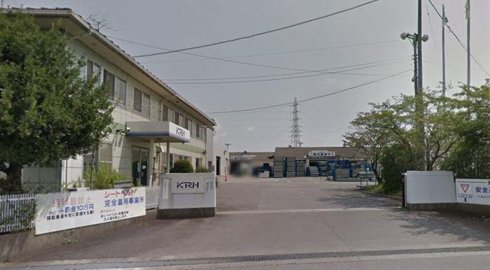 KRH株式会社本社外観(岐阜県)