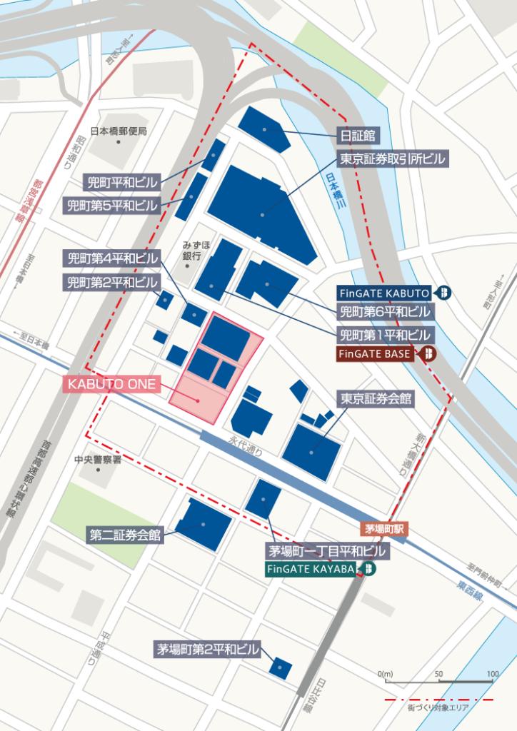 日本橋兜町・茅場町再活性化プロジェクト