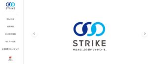 eyecatch 株式会社ストライク 企業の様々な経営課題をM&Aで解決